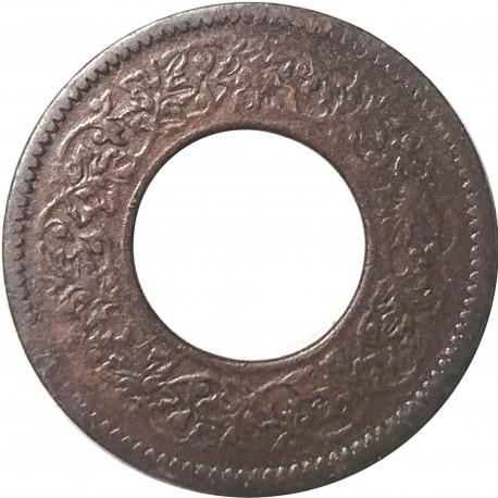 Indie - Brytyjskie 1 pice, 1944, stan 3
