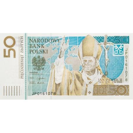 "50 zł, Banknot ""Jan Paweł II"""