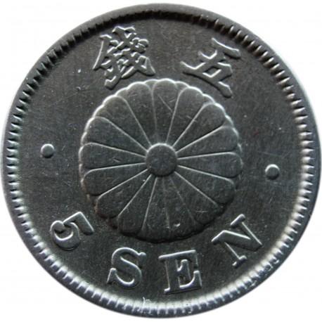 Japonia 5 senów, 1894, stan 2+