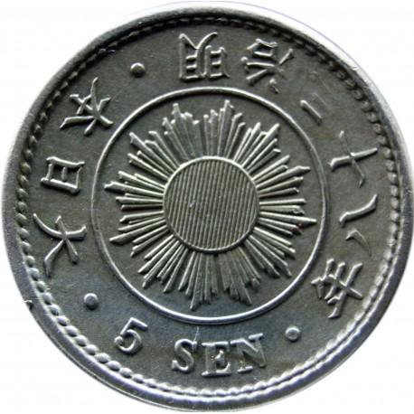 Japonia 5 senów, 1905, stan 1-