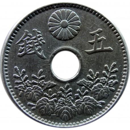 Japonia 5 senów, 1919, stan 2