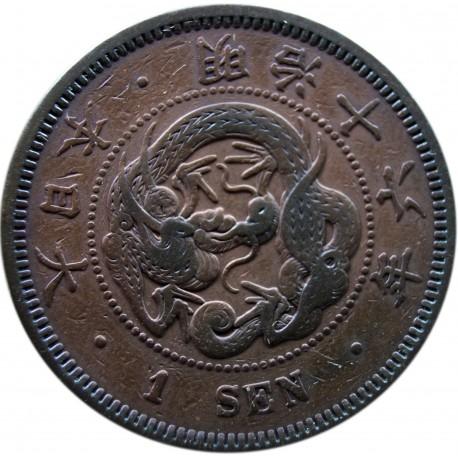 Japonia 1 sen, 1883