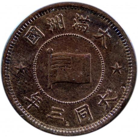 Chiny - Japońskie 1 fen, 1934