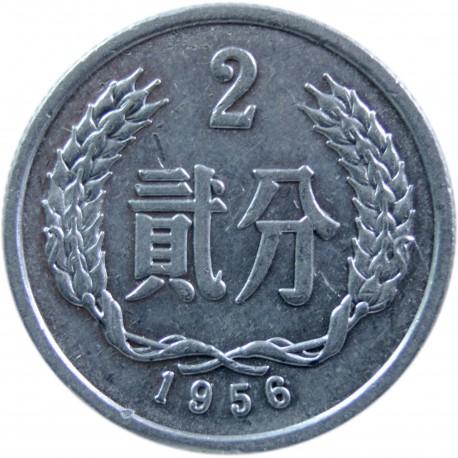 Chiny 2 feny, 1956