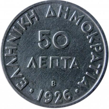 Grecja 50 lepta, 1926