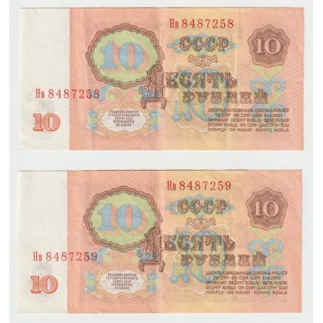 2 x 10 rubli 1961, stan 3+