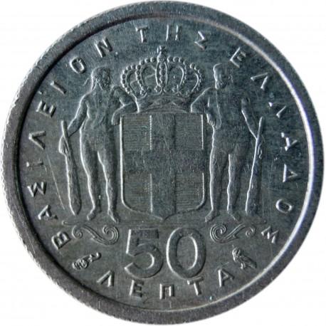 Grecja 50 lepta, 1962