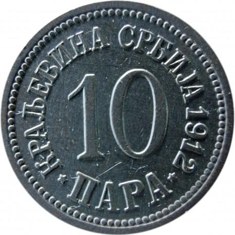 Serbia 10 para, 1912