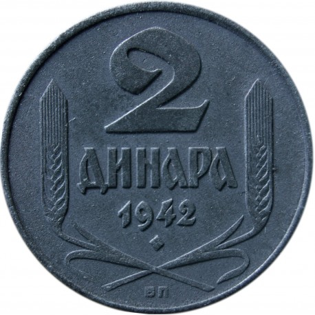 Serbia 2 dinary, 1942, okupacja niemiecka