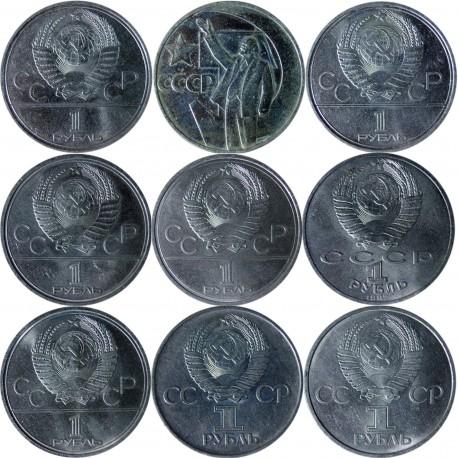 Rosja, Zestaw 9 x 1 Rubel ZSRR