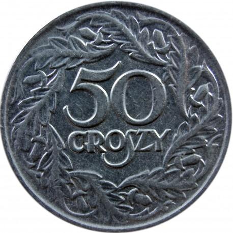 50 groszy, 1923, wyselekcjonowana