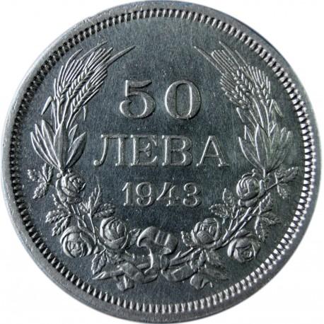 Bułgaria 50 lewów, 1943