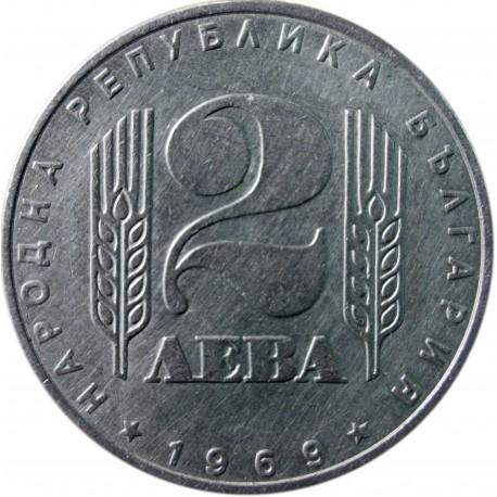 Bułgaria 2 lewy, 1969, 25 rocznica rewolucji socjalistycznej