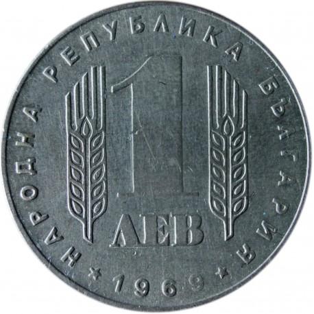 Bułgaria 1 lew, 1969 25 rocznica rewolucji socjalistycznej