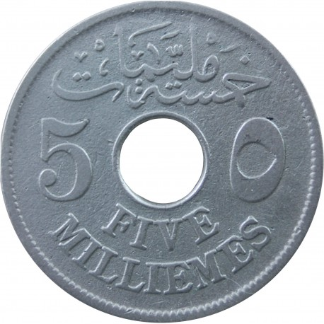 Egipt 5 milimów, 1917
