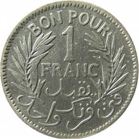 Maroko 1 frank, 1364 (1945)