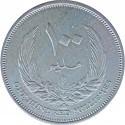 Libia 100 milimów, 1965