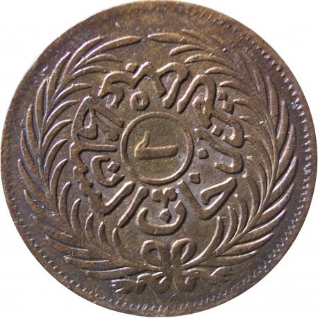 Tunezja 1 kharub, 1872