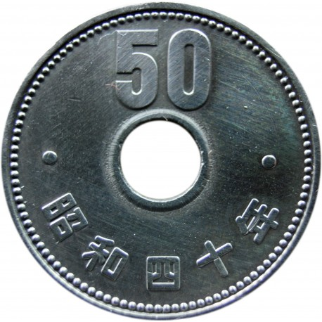 Japonia 50 jenów, 1965, stan 1-