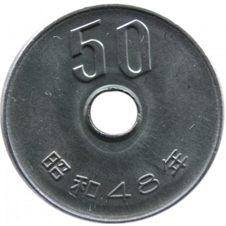 Japonia 50 jenów, 1973, stan 2+