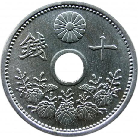 Japonia 10 senów 1927, stan 2+