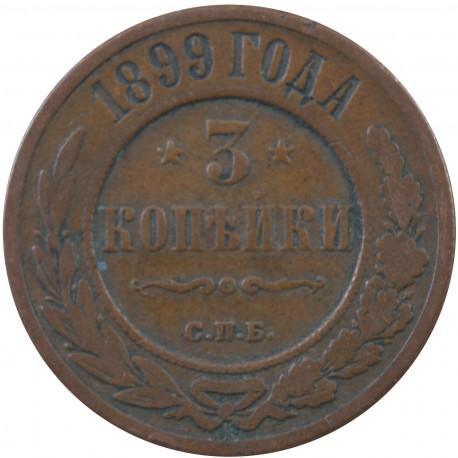 3 kopiejki, Rosja, 1899 stan 3