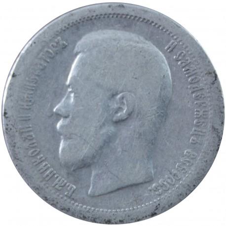 50 kopiejek, Rosja, 1897, stan 4