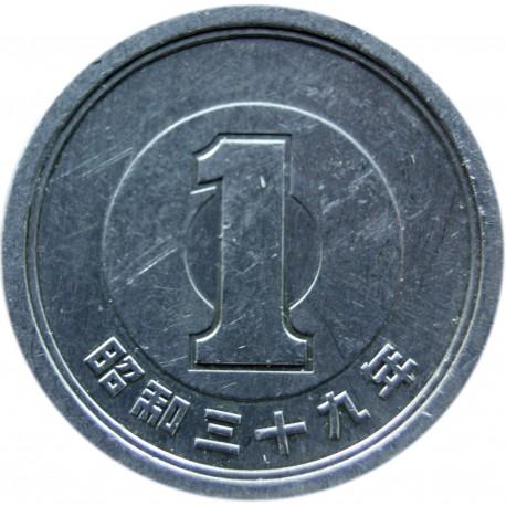 Japonia 1 jen, 1964, 2+