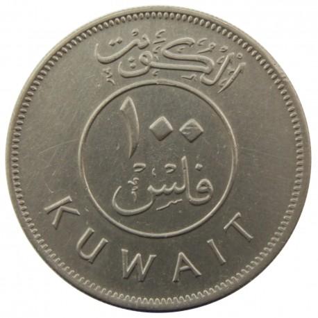 Kuwejt 100 filsów, 1977, stan 2-