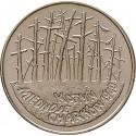 Monety 2 zł GN - 1995