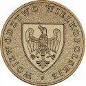 Monety 2 zł - herby województw