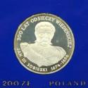 Monety PRL (kolekcjonerskie)